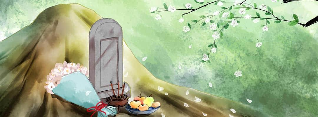 The Qingming Festival