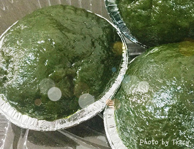 Green Rice Ball