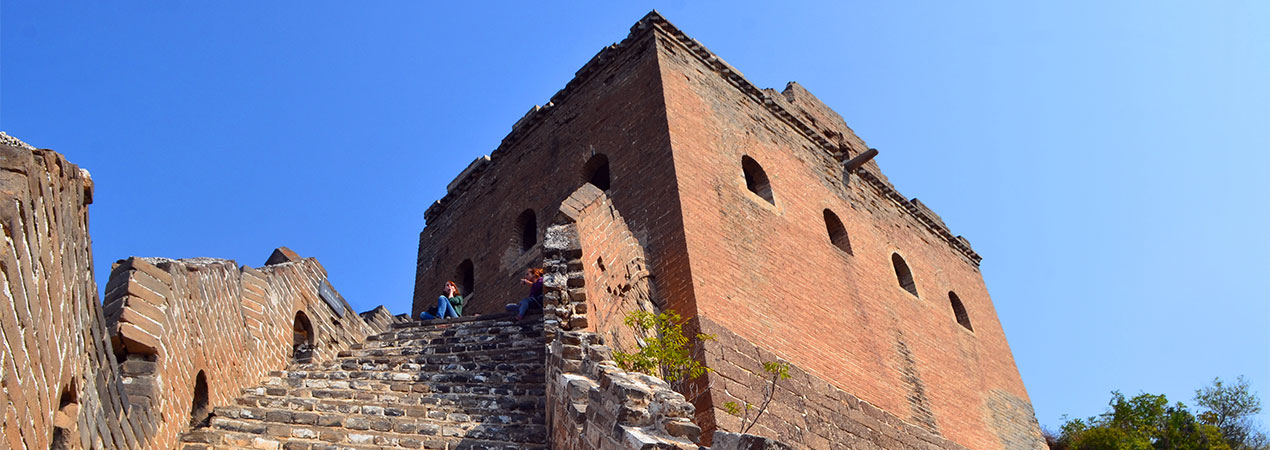 Hike on the Great Wall of China