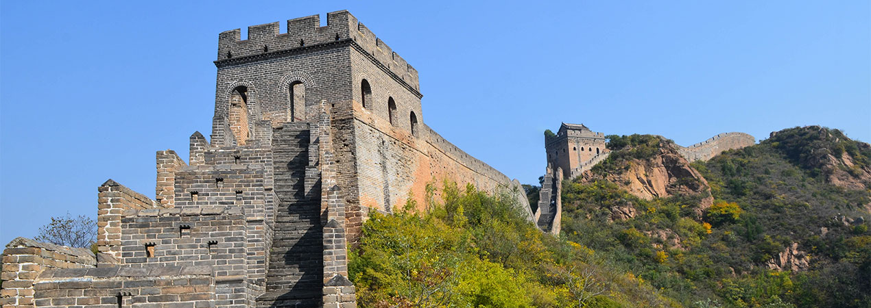 Top Great Wall Sections