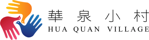 Hua Quan Village